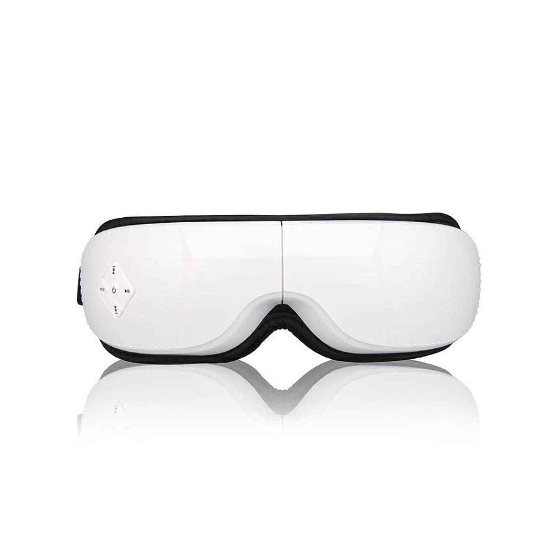 必需品同じ例外電動アイマスク、アイマッサージャー、折りたたみ式USB充電式スマートデコンプレッションマシン、ワイヤレスBluetoothポータブル、目の疲れを和らげる、ダークサークル、アイバッグ、美容機器