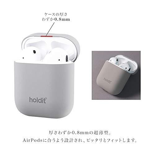 Holdit(ホールディット)『ラウダ超薄型AirPodsシリコーンケース』