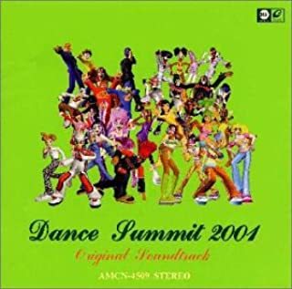 ダンスサミット2001 バスト ア ムーブ オリジナルサウンドトラック
