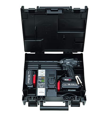 パナソニック『EZ76A1充電インパクトドライバー』