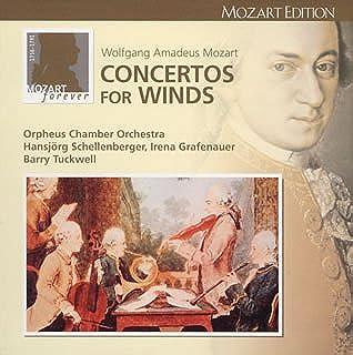 モーツァルト大全集 第7巻:管楽のための協奏曲全集(全16曲)