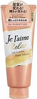 【2個セット】ジュレーム リラックス ディープトリートメントヘアマスク(ソフト&モイスト) かたい髪用 230g