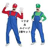 【ノーブランド品】 マリオ ルイージ コスプレ衣装セット (帽子・つけひげ付) 男女共用
