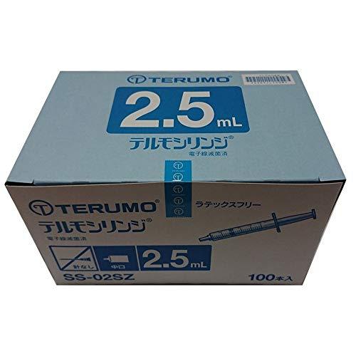 テルモディスポシリンジ中口針なし(SS-02SZ)2.5ml100本