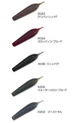 ジークラック(GEECRACK)ワームイモリッパ-40mm#011ブルーギル.