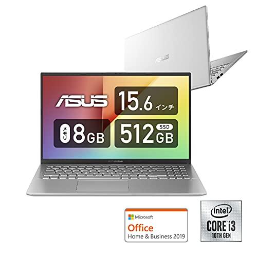 ASUS オフィス付きノートパソコン VivoBook 15( Core i3-1005G1/ 8GB・SSD 256GB / 15.6インチ / FHD(1920 ...