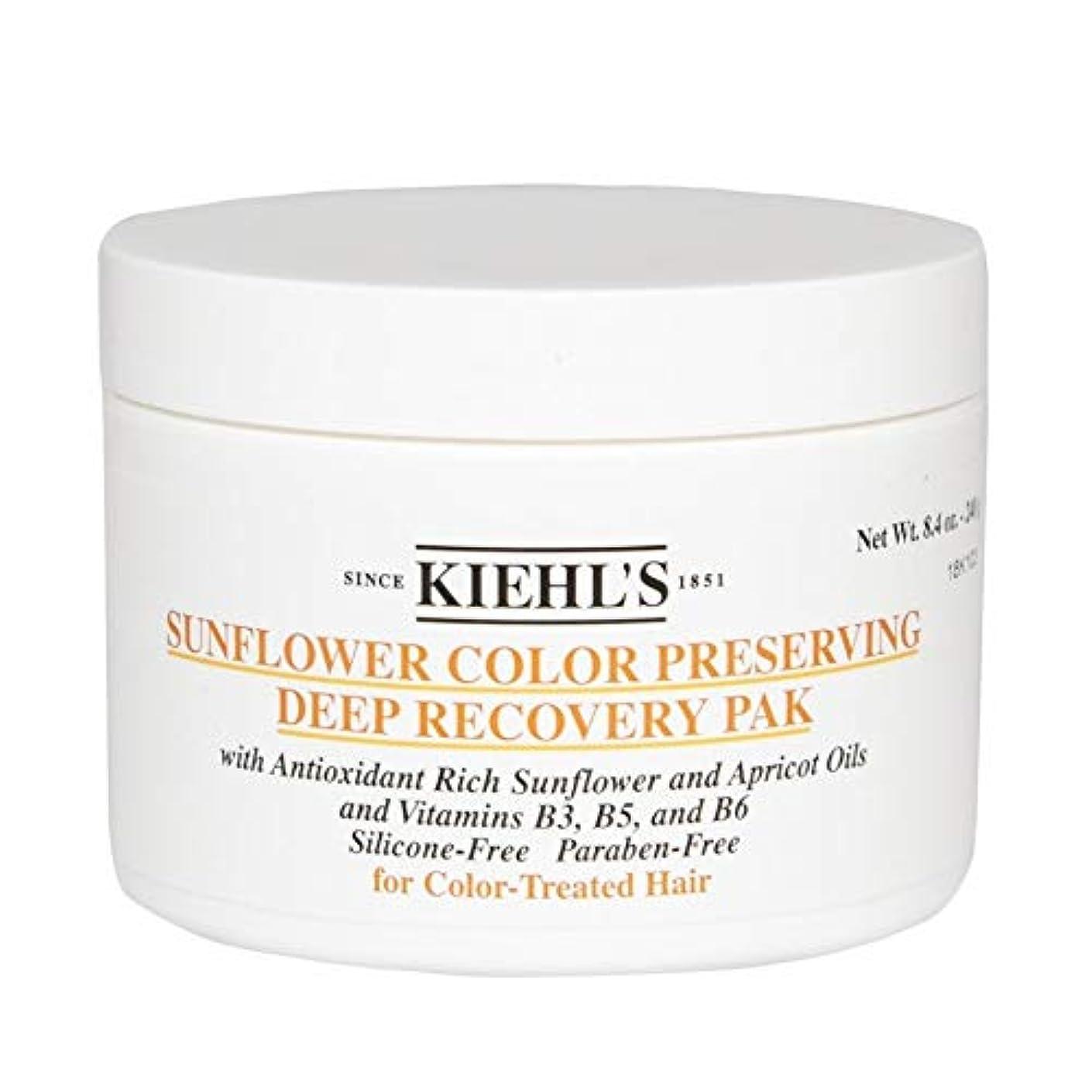 キリスト汚染肺[Kiehl's ] キールズひまわり色保存深い回復Pak 250グラム - Kiehl's Sunflower Colour Preserving Deep Recovery Pak 250g [並行輸入品]