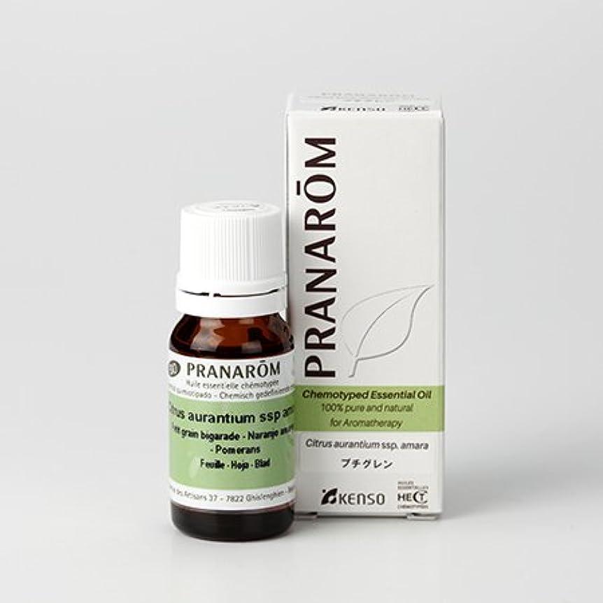 憂慮すべき神経衰弱旅行代理店プラナロム ( PRANAROM ) 精油 プチグレン 10ml p-38