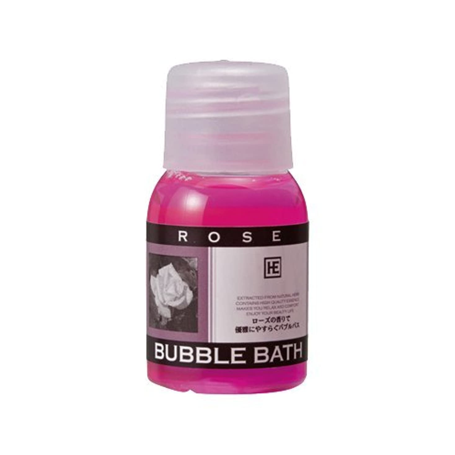 限定リアル教えるハーバルエクストラ バブルバス ミニボトル ローズの香り - ホテルアメニティ 業務用 発泡入浴剤 (BUBBLE BATH)