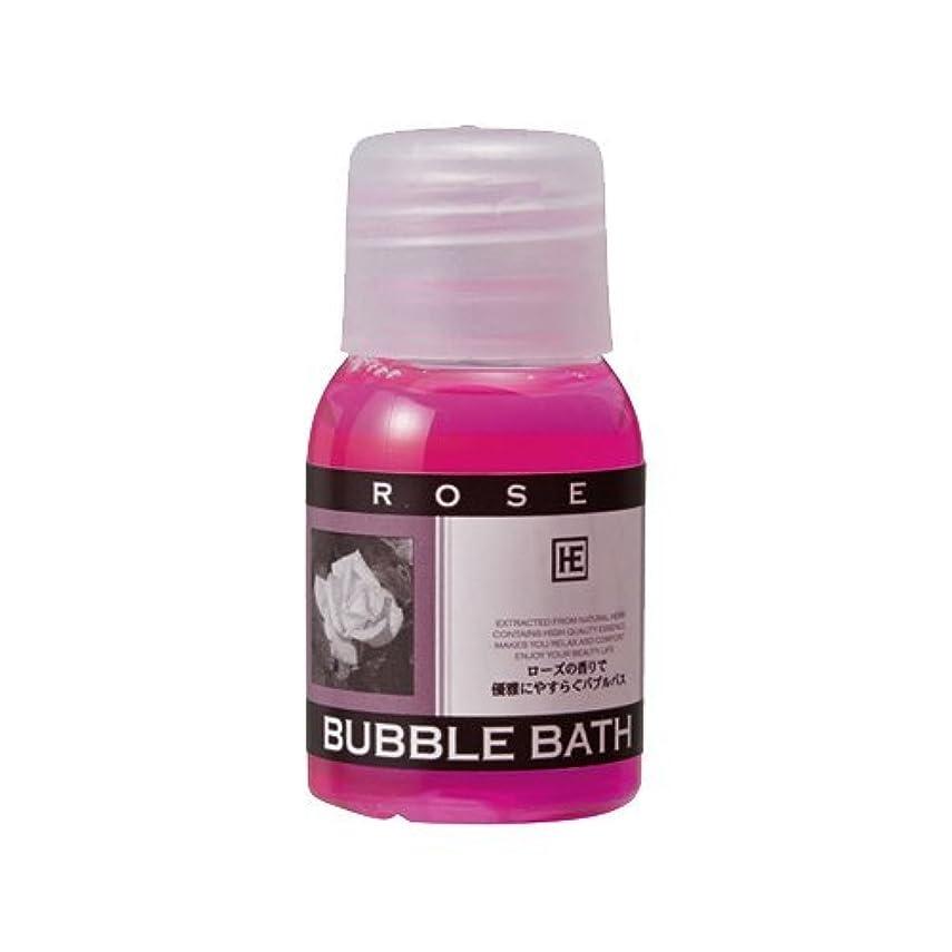 義務づける東方無秩序ハーバルエクストラ バブルバス ミニボトル ローズの香り × 50個セット - ホテルアメニティ 業務用 発泡入浴剤 (BUBBLE BATH)