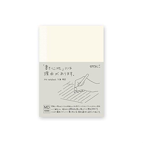 ミドリ ノート MDノート 文庫 横罫 13800006