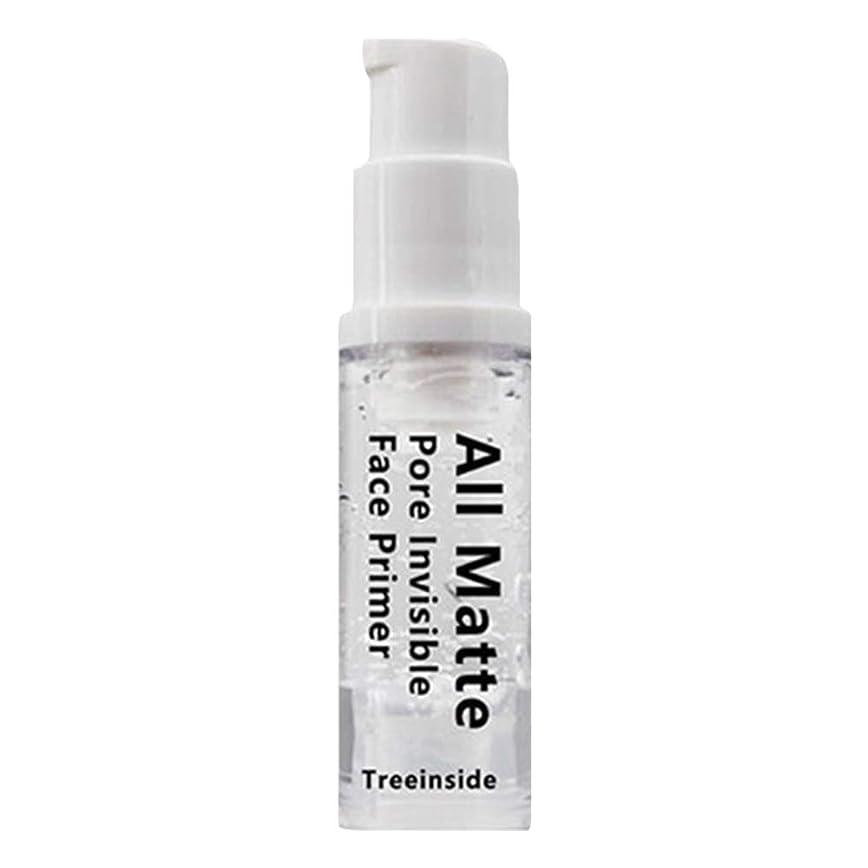 完全に作成する長くするFGULメイクアップベースファンデーションクリームファッション10ミリリットル化粧品美容健康