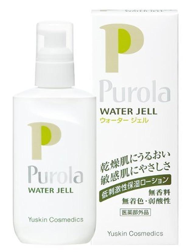 辛い気配りのある温度プローラ 薬用ウォータージェル 150ml (敏感肌用 化粧水) 【医薬部外品】
