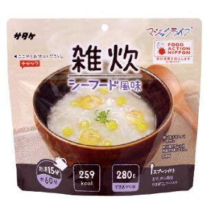 非常食 サタケ マジックライス 雑炊 醤油だし風味70g?20袋入 (シーフード風味)