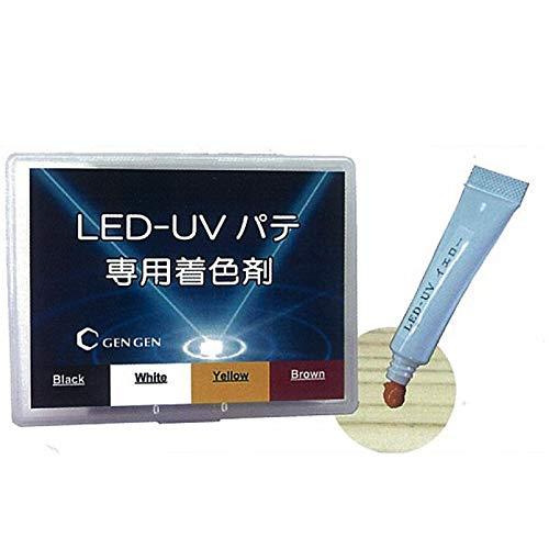 穴埋め補修剤 LED-UVパテ 専用着色剤 4本セット 紫外線硬化用 木材 石材 セラミックなど 玄々科学工業 Dワ 代不