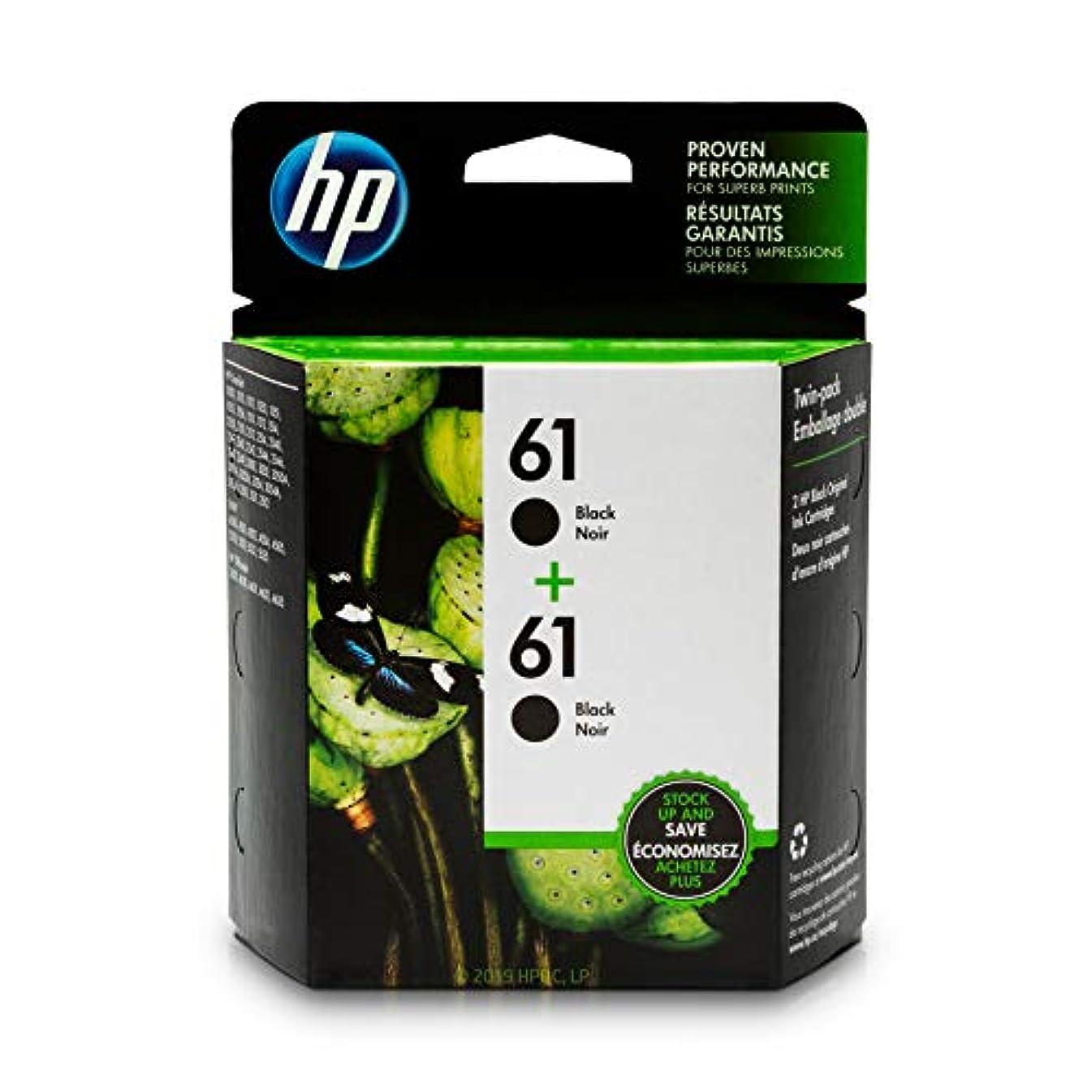 HP 61 Black Ink Cartridge (CH561WN), 2 Ink Cartridges (CZ073FN) for HP Deskjet 1000 1010 1012 1050 1051 1055 1056 1510 1512 1514 1051 2050 2510 2512 2514 2540 2541