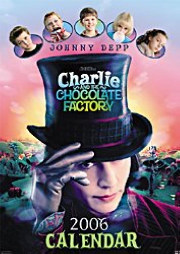 ジャンプ腐った余暇チョコレート工場(ジョニー?デップ) 2006年度 カレンダー