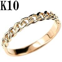 メンズ リング 指輪 10金 ピンクゴールド 喜平 リング 鎖柄 裏抜き無し 地金リング 宝石なし 13