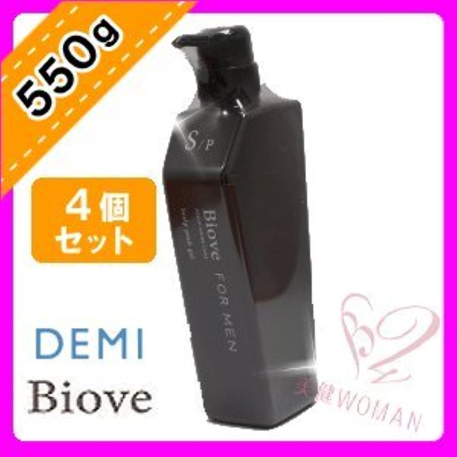 最高和らげる変動するデミ ビオーブ フォーメン スキャルプパックジェル 550g ×4個セット ベタついた髪や頭皮をすっきり洗い上げる DEMI BIOVE FOR MEN 男性用ヘアケア メンズヘアケア メンズケア