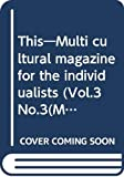 This―Multi cultural magazine for the individualists (Vol.3 No.3(May 1997))