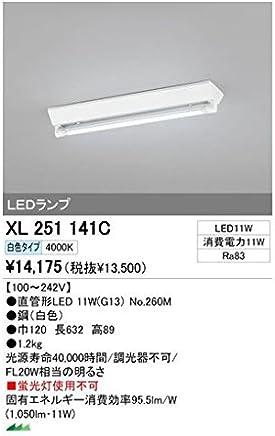 JR25562 ベースライト?間接照明