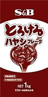 S&B とろけるハヤシフレーク 1kg【入り数3】