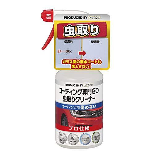 キーパー技研(KeePer技研) コーティング専門店の虫とりクリーナー 300mL I-03