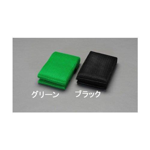 2.0x50m /12mm目 アイデアネット(ブラック) EA952AD-104