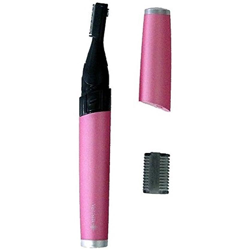 ビジター爆風作家イズミ フェイスシェーバー (ピンク)IZUMI Veil:silk(ヴェルシルク) GR-AF127-P