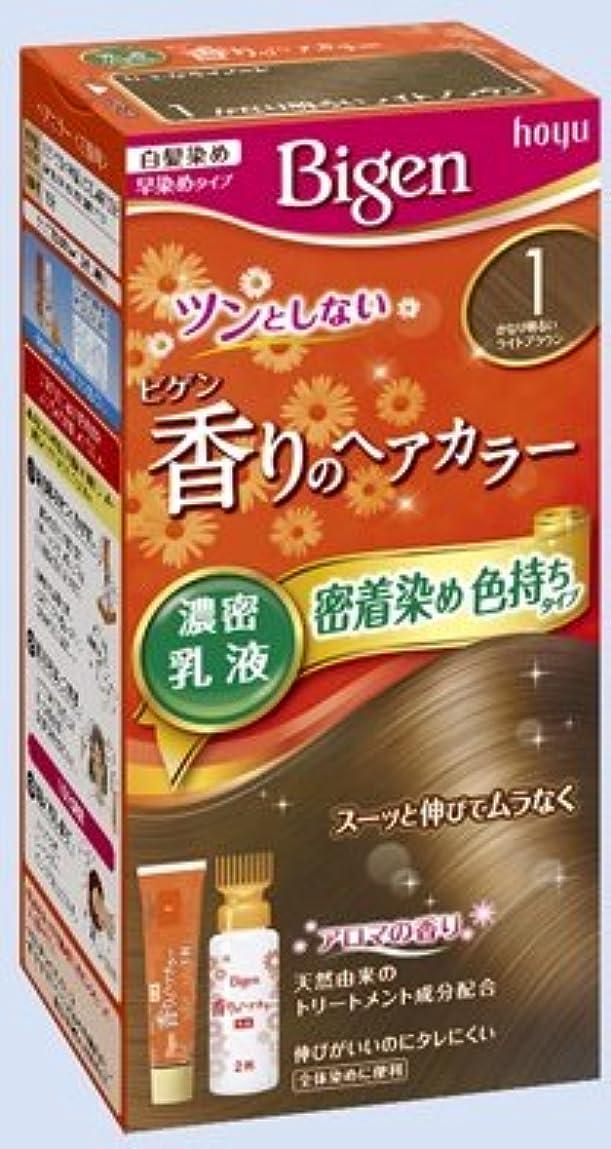 光沢バブル親愛なビゲン 香りのヘアカラー 乳液 1 かなり明るいライトブラウン × 10個セット