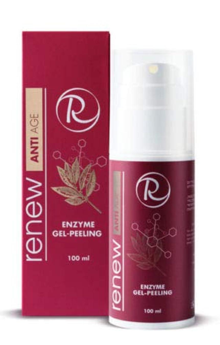 全滅させると闘う低いRenew Anti Age Enzyme Gel-Peeling 100ml