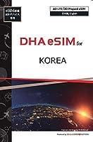 DHA eSIM for Korea 韓国 8GB 8日 (超えると最大256kbps) (SIMフリー、eSIM機能が搭載されているiPhone/iPadのみご利用が可能)