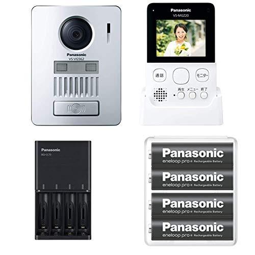 パナソニック ワイヤレステレビドアホン 配線工事不要 LEDライト搭載 VS-SGZ20L急速充電器 & エネループ 単3形充電池 4本パック×2個 セット