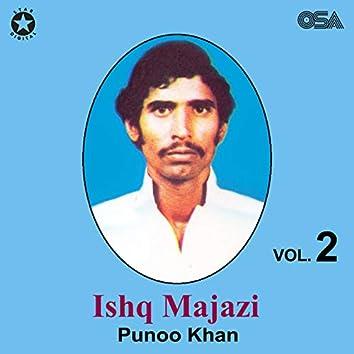 Ishq Majazi, Vol. 2