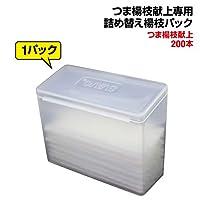 「つま楊枝献上」専用詰め替え楊枝1P(200本)