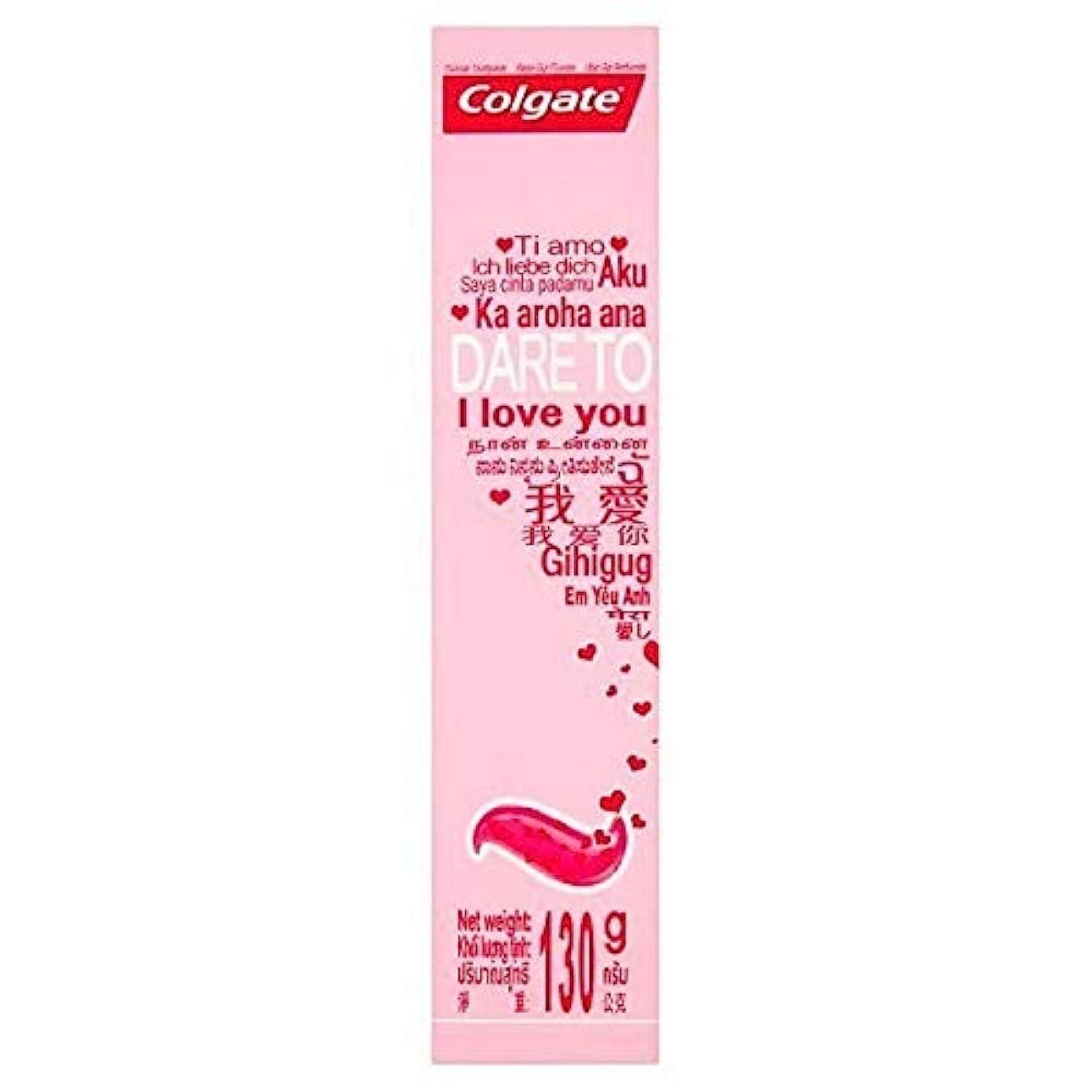 リード条件付き病的[Colgate ] コルゲートは、歯磨き粉の130グラムを愛することを敢えて - Colgate Dare To Love Toothpaste 130g [並行輸入品]