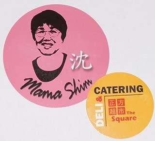 Mama Shim Korean Style Side Dishes Stir-fried Dried Squid (0.80 lbs)