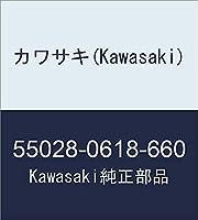 カワサキ(Kawasaki) 純正部品 カウリング UPP サイド RH M.S.ブ 55028-0618-660