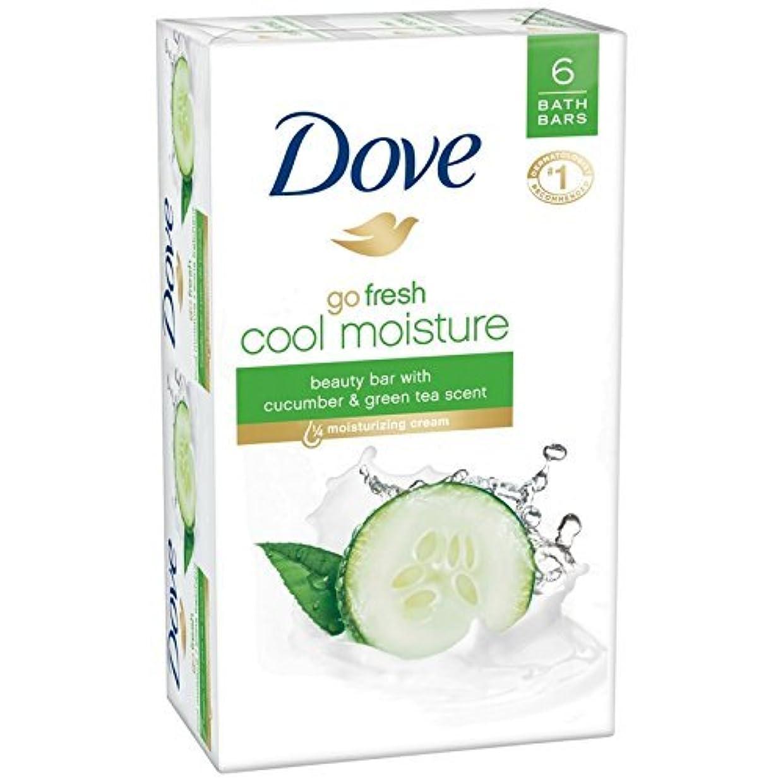 実験的紛争処理Dove 新鮮な美しさバーを行く - クールモイスチャー - 4オズ - 6のCtを - 2 Pkを 4オンス6 CT 2 PK キュウリと緑茶