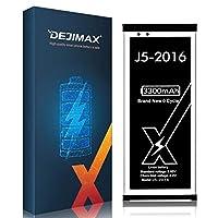 Batteria compatibile Samsung J5 2016 Dejimax