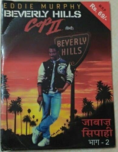 Best Prices! Beverly Hills Cop II (1987) Hindi ///Video CD from India