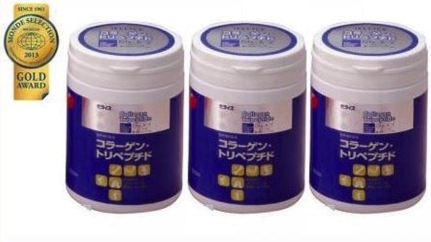 アトミック速報山【お得なセット】ゼライス HACP コラーゲン?トリペプチド 200g ボトル×3個セット