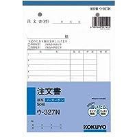 コクヨ 注文書 B6タテ型50組 ノーカーボン 10冊