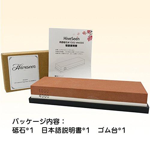 『Hiveseen 両面包丁用砥石 研ぎ専用 日本語説明書付き レッド』の3枚目の画像