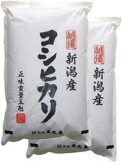 【精米】新潟県産 白米 コシヒカリ 10kg(5kg×2袋)新潟辰巳屋 (産地直送米)