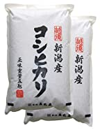 コシヒカリ 10kg