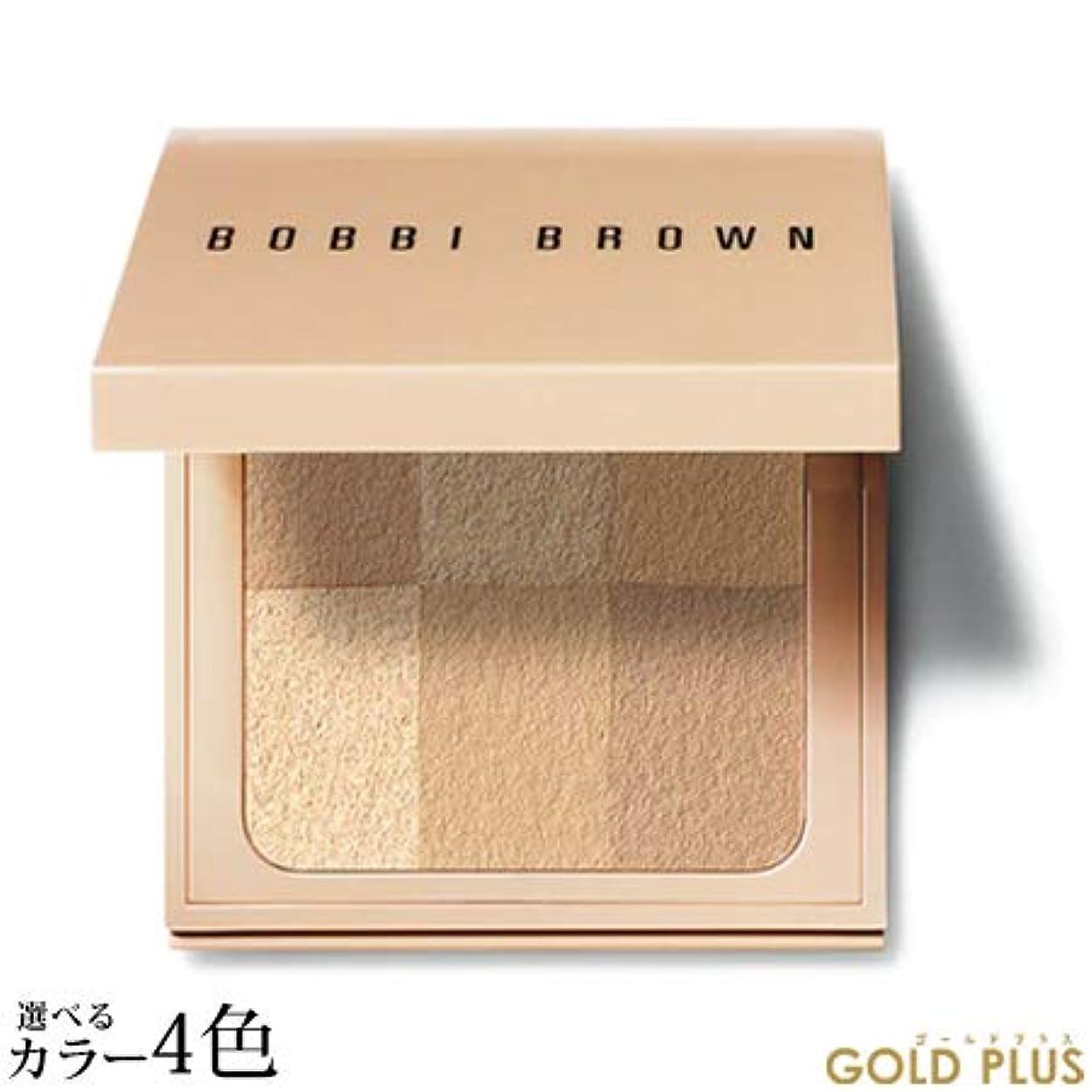 同意死の顎かまどボビイブラウン ヌード フィニッシュ イルミネイティング パウダー 選べる全4色 -BOBBI BROWN- 02:ベア