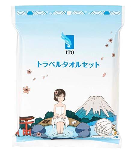 ITO Juego de Toallas de Ducha y Viajes Desechables Japón, Ideal para Pieles sensibles, 135x60 cm y 2 Piezas de tamaño Facial de: 60x35 cm,Color Blanco