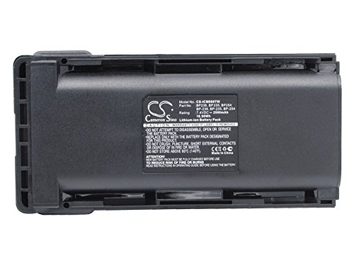 Best Buy! Two-Way Radio Battery,Compatiable for ICOM IC-F70 IC-F80 IC-F9011,Replacemen for BP235 B...