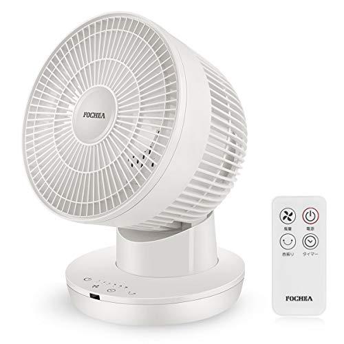 サーキュレーター 2020年最新改良版 Fochea 扇風機 静音 左右自動首振 6段階風量 タイマー機能 最新モデル リモコン付 タイマー DCモーター搭載 タッチパネル パワフル省電力 送風機 部屋干し 洗濯 浴室乾燥 ホワイト